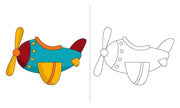 本のイラストを着色する子供たち青い曲技飛行の飛行機