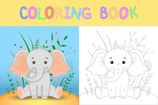 漫画の動物で本を着色する子供たち。