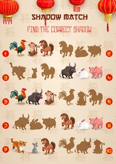 Children find correct shadow game with chinese zodiac animals