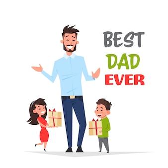 父親にプレゼントをあげる子供たち