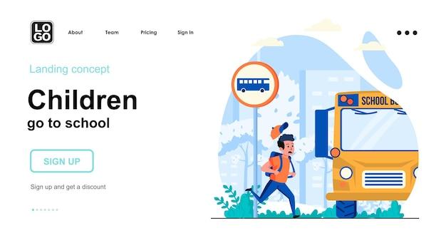 子供たちは人々のキャラクターと一緒に学校のランディングページテンプレートに行きます
