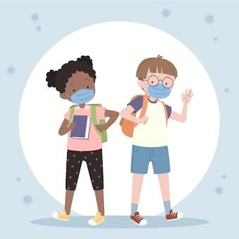 イラスト付きの新しい通常の学校で挨拶する子供たち