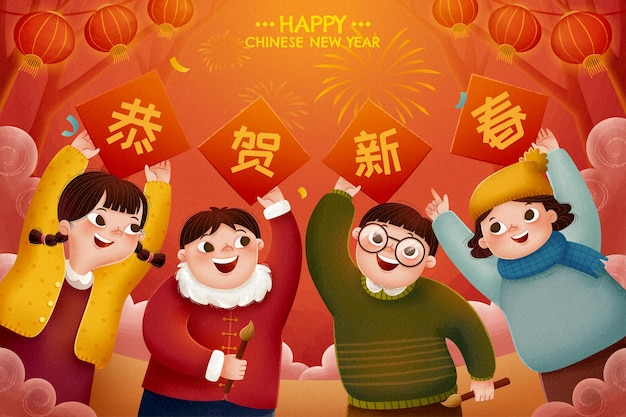 Children holding written doufang new year illustration on red background, chinese text translation: happy lunar year