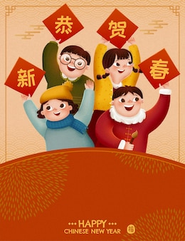 Children holding written doufang new year poster, chinese text translation: happy lunar year and fortune