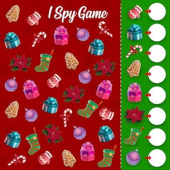 子供たちはクリスマスプレゼント、お菓子、装飾品でゲームをスパイします。クリスマスオーナメントボール、ストッキングとホリデーギフト、ミトン、ポインセチアの花とキャンディケインの漫画でゲームを数える子供たち