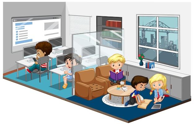 흰색 바탕에 교실 장면에서 어린이