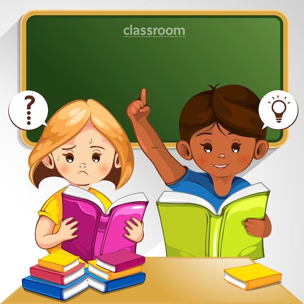Дети в классе