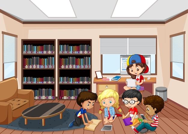 도서관에서 책을 읽는 아이들
