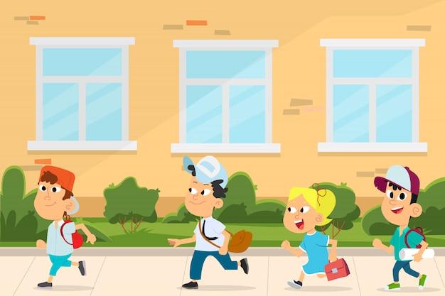 子供たちは学校に走ります。