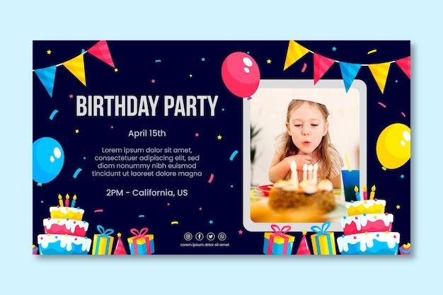 어린이 생일 배너 서식 파일