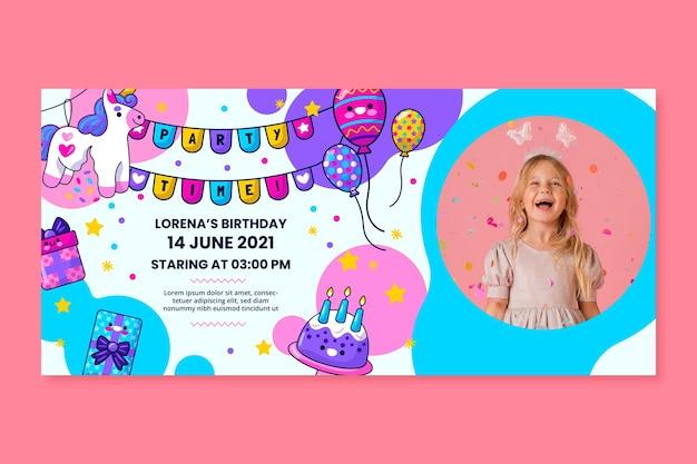 Детский день рождения баннер шаблон
