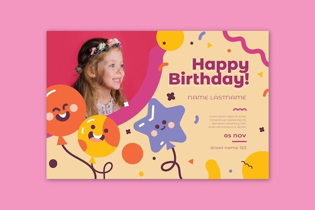 Детский день рождения баннер
