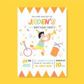 音楽と楽しさを持つ子供の誕生日カード/招待状テンプレート