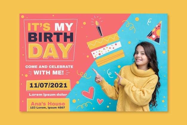写真付きの子供の誕生日カードの招待状のテンプレート