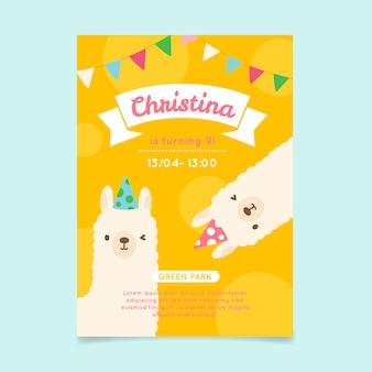 子供の誕生日カードの招待状のテンプレート