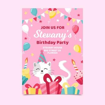 Children's birthday card invitation template