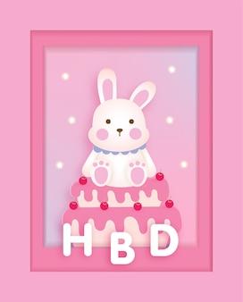 かわいいウサギのウサギの子供の誕生日カードテンプレート。