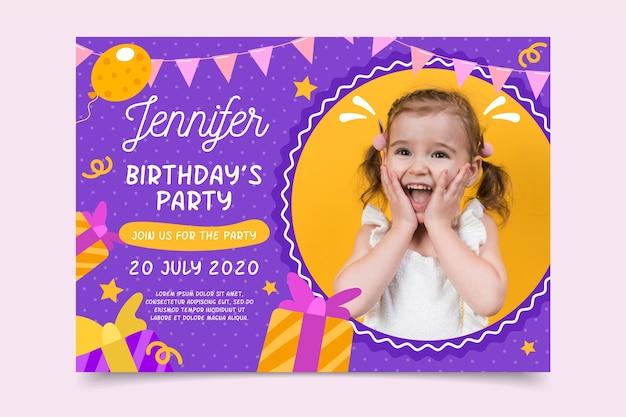 子供の誕生日カードテンプレート