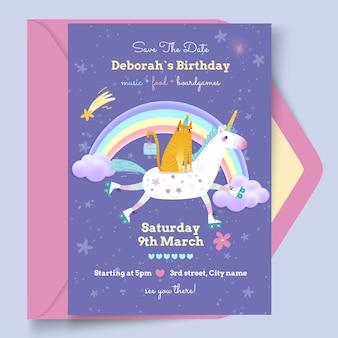 어린이 생일 카드 템플릿