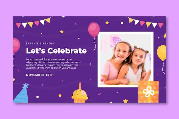 Детский день рождения горизонтальный баннер шаблон