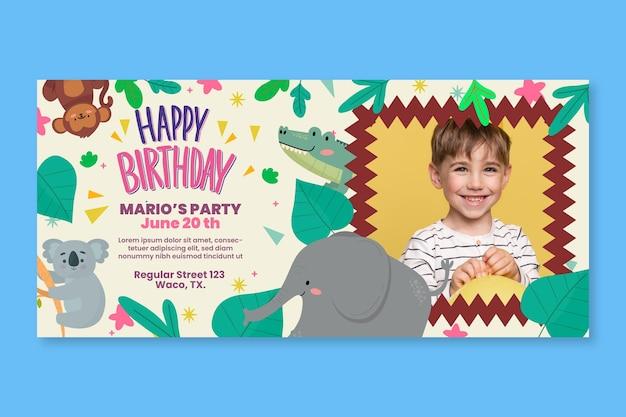 어린이 생일 가로 배너 서식 파일