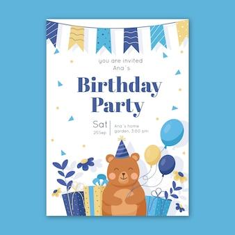 Детский шаблон приглашения дня рождения с мишкой и воздушными шарами