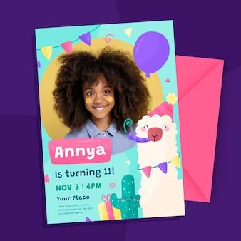 写真付きの子供の誕生日の招待状のテンプレート