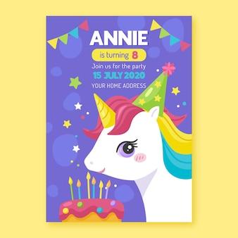 ユニコーンの子供の誕生日の招待状のテンプレート