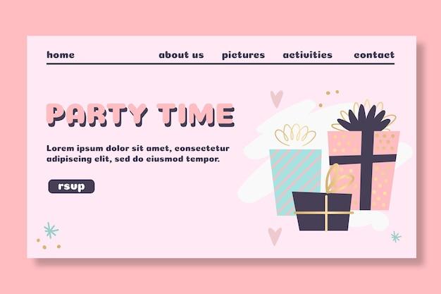 子供の誕生日のランディングページのスタイル