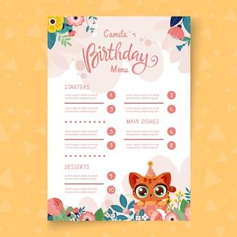 어린이 생일 메뉴