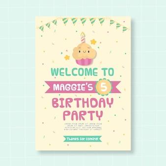 Шаблон плаката детского дня рождения