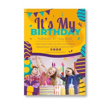 어린이 생일 포스터 템플릿