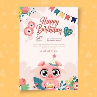 어린이 생일 포스터