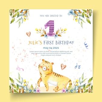 子供の誕生日の正方形のチラシテンプレート