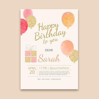 Children's birthday vertical flyer template