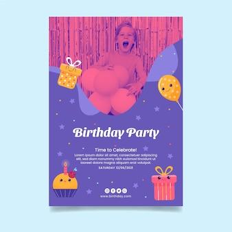 子供の誕生日の縦型チラシテンプレート