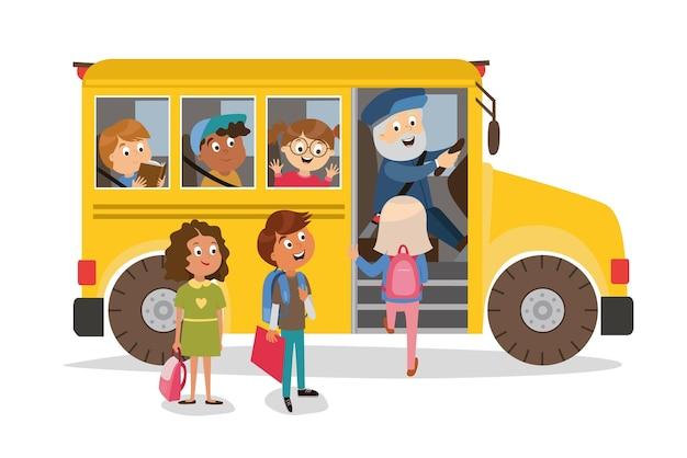 人々の子供のキャラクター。学校の生徒
