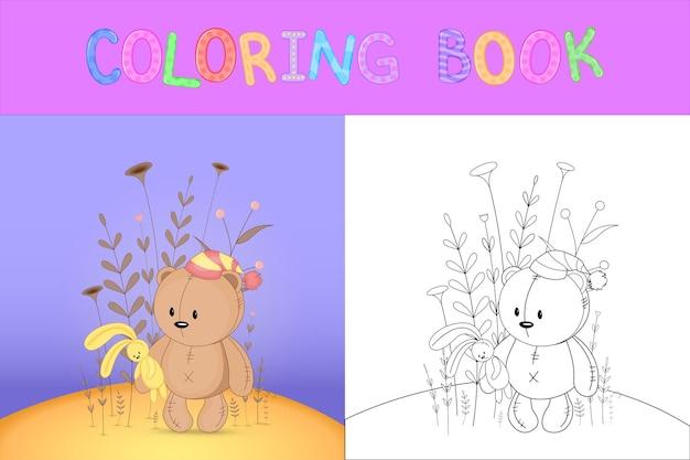 만화 동물과 함께 어린이 색칠 공부. 미취학 아동을 위한 교육 과제 귀여운 곰입니다.