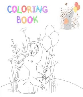 만화 동물과 함께 어린이 색칠 공부. 미취학 아동의 귀여운 코끼리를 위한 교육 과제.