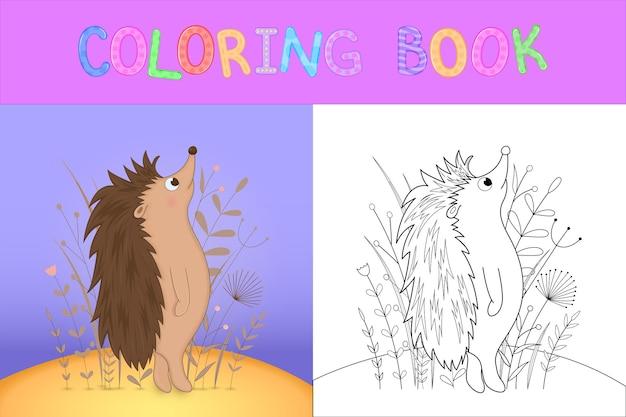 만화 동물과 함께 어린이 색칠 공부. 미취학 아동 귀여운 고슴도치 교육 과제