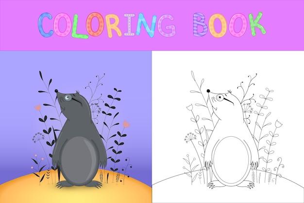 만화 동물과 함께 어린이 색칠 공부. 미취학 아동의 귀여운 두더지를 위한 교육 작업.