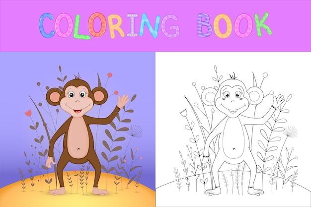 만화 동물과 함께 어린이 색칠 공부. 미취학 아동의 귀여운 원숭이를 위한 교육 작업.