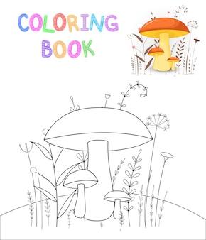 만화 동물과 함께 어린이 색칠하기 책. 미취학 아동을 위한 교육 과제 귀여운 버섯.