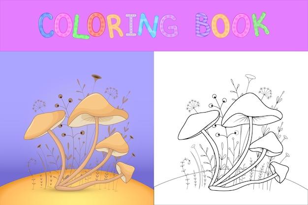 만화 동물과 함께 어린이 색칠 공부. 미취학 아동을 위한 교육 과제 귀여운 버섯.