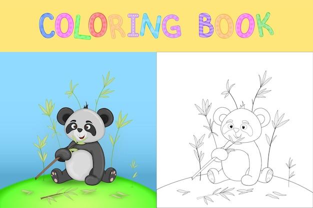만화 동물과 함께 어린이 색칠하기 책. 미취학 아동 귀여운 팬더를위한 교육 과제.