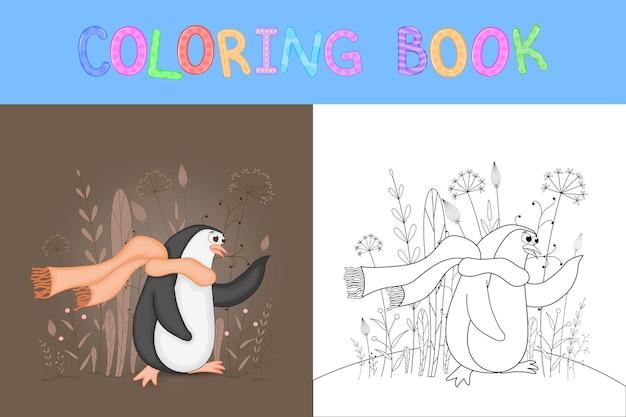 만화 동물과 함께 어린이 색칠 공부. 미취학 아동의 귀여운 펭귄을 위한 교육 과제.