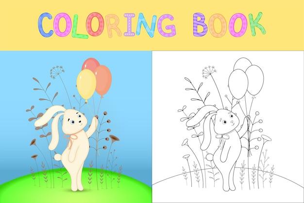만화 동물과 함께 어린이 색칠하기 책. 미취학 아동을위한 교육 작업 귀여운 토끼.