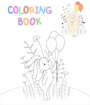 만화 동물과 함께 어린이 색칠하기 책. 미취학 아동의 귀여운 토끼를 위한 교육 작업.