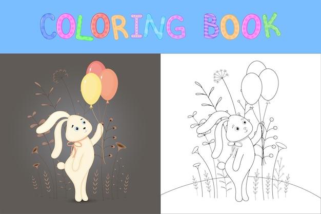 만화 동물과 함께 어린이 색칠 공부. 미취학 아동의 귀여운 토끼를 위한 교육 과제.