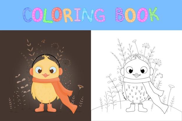 만화 동물과 함께 어린이 색칠 공부. 미취학 아동을 위한 교육 과제 달콤한 치킨.